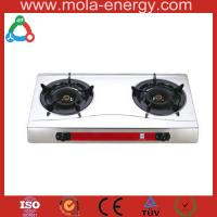Wholesale High Quality Biogas Double Burner from china suppliers