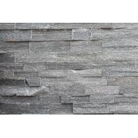 Buy cheap Chinese Grey Slate Stone Cladding,Gray Stacked Stone,Slate Zclad Stone Panel,Natural Stone Veneer,Culture Ledge Stone from wholesalers
