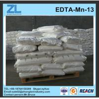Wholesale EDTA-Manganese Disodium from china suppliers