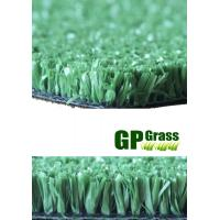 Wholesale Monofilament Tennis Court Synthetic Grass   from china suppliers