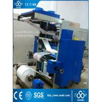 Buy cheap 2 Color 600 / 800 / 1000 Mm Flexographic Printing Machine 50m/Min from wholesalers