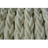 Wholesale supply eight strand nylon mooring ropes from china suppliers