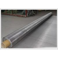 Wholesale 2m, 3m, 4m, 5m Wide Stainless Steel Woven Wire Mesh / Wire Cloth OEM from china suppliers