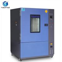 Wholesale -70~150C programmable constant Temperature Humidity Climatic Test Chamber from china suppliers