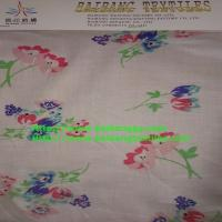 Wholesale 100% COTTON LWAN VOILE PRINTING FABRIC from china suppliers