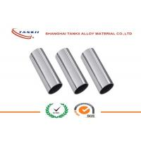 Wholesale 1 / 4''  1 / 2 '' 1 '' Monel 600 Nicr Alloy Rod Monel 400 Monel K500 ASTM B 165 N04400 from china suppliers