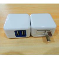 Buy cheap Travel chager double USB white black charger folding foot mobile phone charger from wholesalers