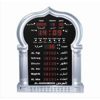 Buy cheap Fajr and daily alarm Muslim Azan Clock with qibla direction, azan or world time from wholesalers
