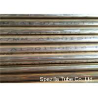 Wholesale OD 19.05 x 1.65MM Admiralty Seamless Brass Tube BS 2871 CZ111 EN CW706R from china suppliers