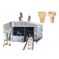 Wholesale Energr Saving Industrial Waffle Maker 0.75kw Commercial Waffle Cone Machine 3500Lx3000Wx2200H Customized from china suppliers