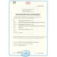 Zhangjiagang Alustar Material Co.,Ltd. Certifications