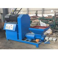 Wholesale Sawdust Briquette Charcoal Making Machine WD - 50 150 - 200 kg / h Capacity from china suppliers