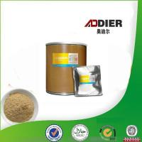 Wholesale Feed grade alpha amylase enzyme/alpha-amylase enzyme powder from china suppliers