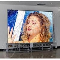 Wholesale Super Slim SMD 3528 HD LED Display Curtain Led Screen For Stage Show / Airport from china suppliers