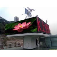 Wholesale Energy Saving Advertising LED Signs Double Sided With Wide View Angle from china suppliers