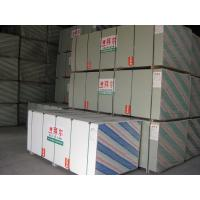Wholesale Baier water-proof gypsum boards from china suppliers