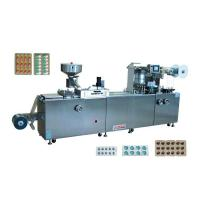 Wholesale Flat Plate Aluminum Plastic Blister Packaging Equipment High Speed Automatic DPH-260 from china suppliers