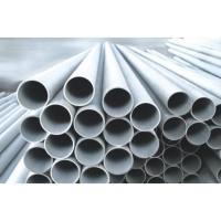 Wholesale Polished 0.5mm-40mm Seamless 316 Stainless Steel Pipe Bright / Normal from china suppliers