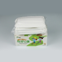 Wholesale Pollution Prevention 145×95mm Kids 3 Layers Disposable Face Mask from china suppliers