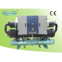 Wholesale 200~500kw Higher Cooling Capacity For Industrial And Commercial Stainless Steel Triple Type Water Cooled Screw Chiller from china suppliers