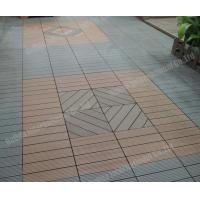 Wholesale WPC DIY floor 30cm*30cm from china suppliers