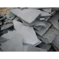 Wholesale Natural Paving Stone Black Slate Patio Flooring Stone Black Slate Irregular Stone for wall from china suppliers