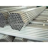 Wholesale galvanzied pipe mill from china suppliers