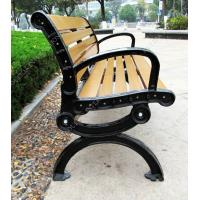 Wholesale waterproof park Bench OLDA-8013 150*60*82CM from china suppliers