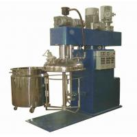 Wholesale Industry YRSJ automatic dual shaft High Speed Disperser For printing ink from china suppliers