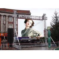 Wholesale P3.91 / P4.81 / 5.68 / P6.25 Outdoor LED Video Wall 500x1000 Cabinet from china suppliers
