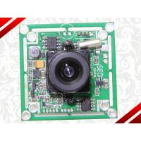 Wholesale 420TV Line Horizontal Resolution 1/4 Sharp CCD (PAL) Camera Module- CEE-ZP02V1 from china suppliers