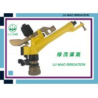 Wholesale Adjustable Rotating Irrigation Water Sprinkler 1-1/2 Inch For Agricultural from china suppliers