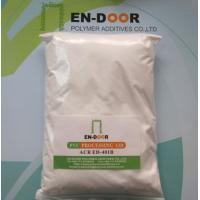 Wholesale PVC Impact Modifier ACR ED-401B from china suppliers