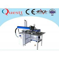 Wholesale ADs Board 300W Laser Welding Equipment , Fast Positioning YAG Laser Soldering Machine from china suppliers