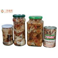 Wholesale Healthy Mixed Canned Marinated Mushroom High Temperature Sterilization from china suppliers