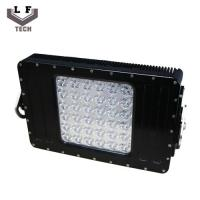 Wholesale LED Downlight  Aluminium Pressure Die Casting Outdoor LED Heat Sink Flood Light from china suppliers