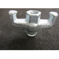Wholesale Steel Galvanized Construction Scaffolds Forged 17mm Formwork Nut Without Plate from china suppliers