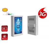 Wholesale Waterproof Digital Signage Outdoor LCD Display 65 Inch 1500 Nits Brightness from china suppliers