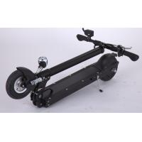 Wholesale High Speed 12AH  Folding Electric Bike E-Scooter 45KM Long Distance For Adult from china suppliers