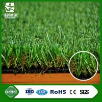 Wholesale Artificial grass for home garden decoration entertainment from china suppliers
