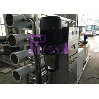 Quality 12TPH Fiberglass Housing RO Water Treatment System With Aseptic Water Storage Tank for sale