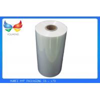 Wholesale Polyolefin POF Centerfold Shrink Wrap For L Sealer Heat Shrink Packing Machine from china suppliers