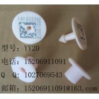 Wholesale Prevention ear mark from china suppliers