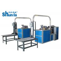 Wholesale Stable Fully Automatic Paper Cup Making Machine For Disposable Tea And Coffee Cups from china suppliers