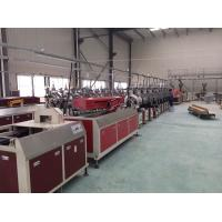 Wholesale PVC imitation marble profile extrusion line from china suppliers