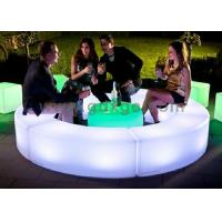 Wholesale LED curved benches , 120 X 40 X H40 cm LED outdoor Glowing Furniture from china suppliers
