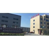 Taizhou Jiangsu Tong Yang Washing Machine Manufacturing Co., Ltd