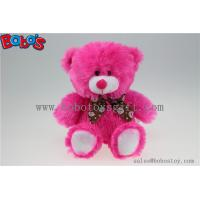 Wholesale 20cm Hot Pink Lips Plush Bear Toy as Valentine Promotional Gift from china suppliers