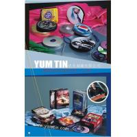 Wholesale CD Case and DVD Case from china suppliers