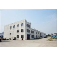 Changzhou SLD Outdoor Products Co., Ltd.